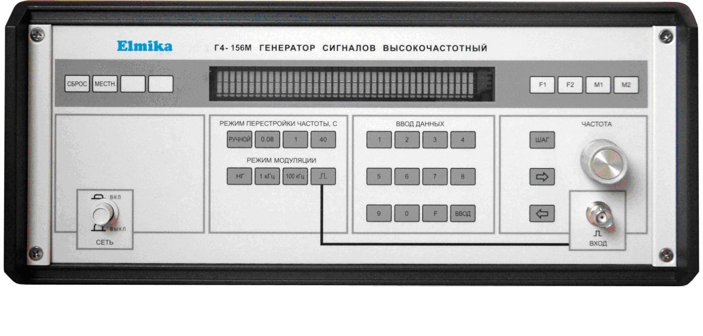 Генератор сигналов Г4-520 диапазон частот 12.05 - 17.44 ГГц