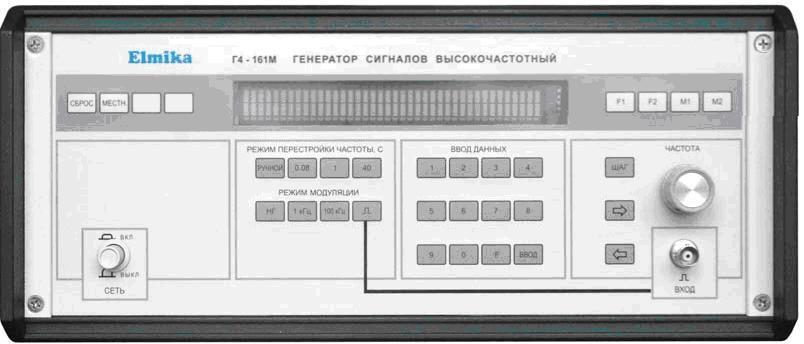 Генератор сигналов Г4-161М диапазон частот 129.2 - 142.8 ГГц