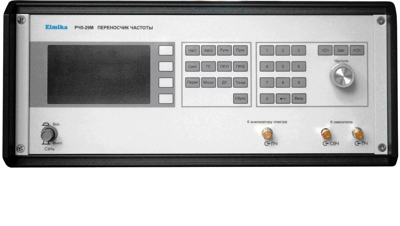Частомер-переносчик РЧ5-29М/03 диапазон частоты 78.33-118.1 ГГц